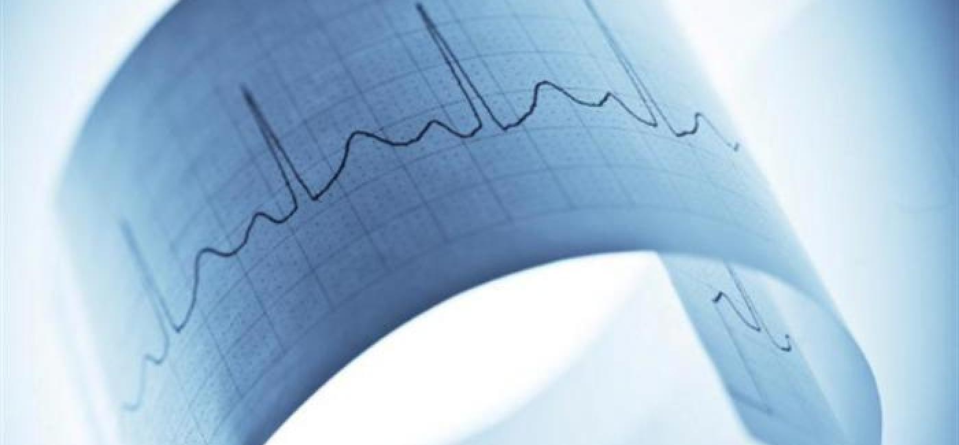 Консультация врача-кардиолога
